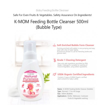 K Mom Natural Pureness Baby Bottle Cleanser Bubble Type (500ml) + Refill Pack (500ml) FREE Natural Pureness Wet Wipes 10s
