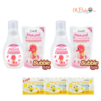 K-Mom Natural Pureness Baby Bottle Cleanser Bubble Type (500ml) x 2 + Refill Pack (500ml) x 2 FREE Natural Pureness Wet Wipes 10s x 3