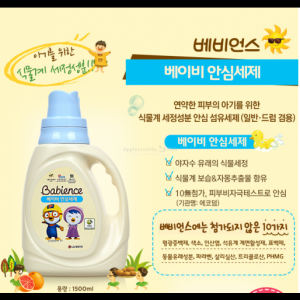LG Babience Baby Laundry Detergent 1500ml