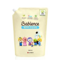 LG Babience Baby Laundry Detergent Refill 2000ml