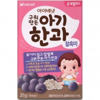 Ivenet Bebe Cookies Ball 20g (Black Rice) 6m+