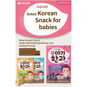 Ivenet Bebe Cookies Ball 20g (Plain) 6m+