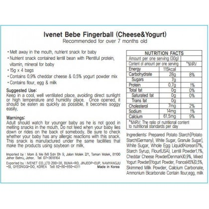Ivenet Bebe Fingerball 15g x 4 packs (Cheese & Yogurt) 7m+
