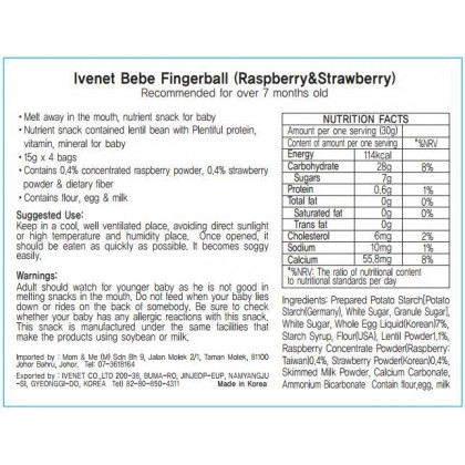 Ivenet Bebe Fingerball 15g x 4 packs (Raspberry & Strawberry) 7m+