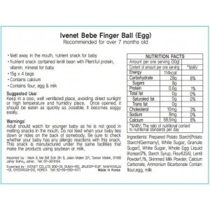 Ivenet Bebe Fingerball 15g x 4 packs (Egg) 7m+