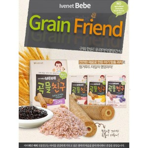 Ivenet Bebe Grain Friends 40g (Sweet Potato) 9m+