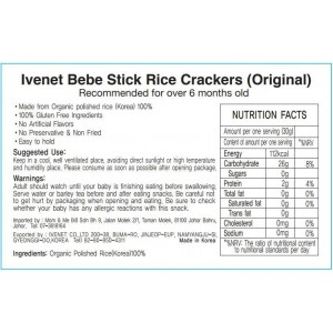 Ivenet Bebe Stick Rice Crackers 30g (Original) 6m+