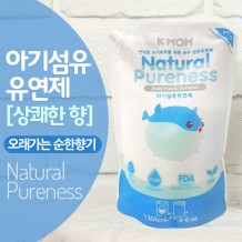 K Mom Fabric Softener 1300ml