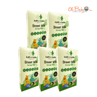 Kath+Belle Breast Milk Storage Bags 24pcs x 10oz with 6 Design (5 Box)