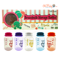 Milk Planet Breastmilk Storage Bottles (10pcs)