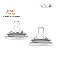 Eko Silicone Teat for Philips Avent Natural