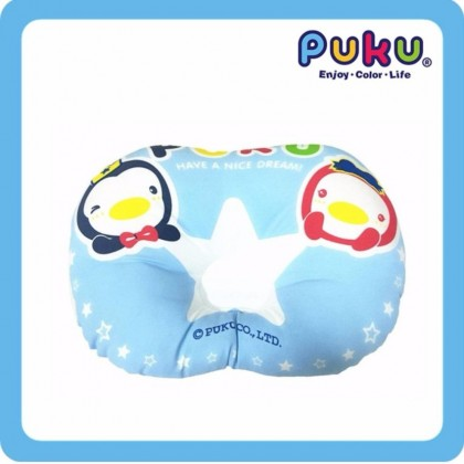 Puku Hollow Pillow Big (Blue)