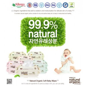 Natural Organic Premium Soothing Plain Type Baby Wipes (70s x 6)