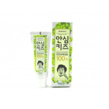 LG Perioe Safe Kids Toothpaste Green Grape 80g