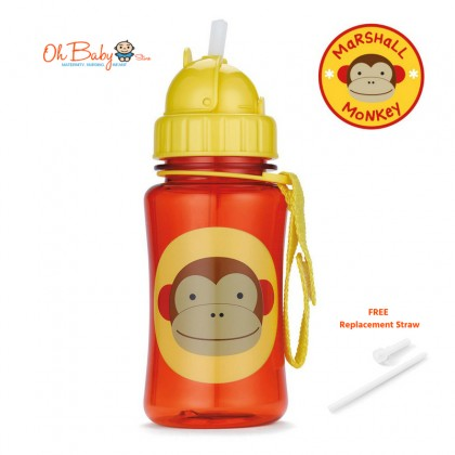 Skip Hop Zoo Straw Bottle FREE Replacement Straw